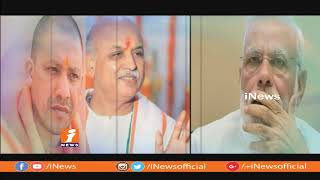 BJP Vs Praveen Togadia On Rama Janma Bhoomi Issue Ahead of Elections | Spot Light | iNews - INEWS