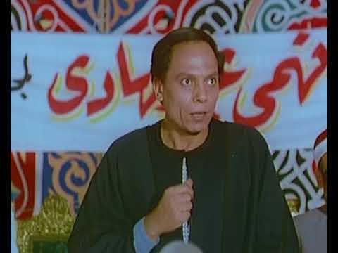 ترشح الزعيم لمجلس الشعب   فيلم حتى لا يطير الدخان - عربي تيوب