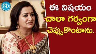 I Don't Know How I Did It - Actress Sumalatha - Sruthilayalu Movie | Viswanadh Amrutham - IDREAMMOVIES