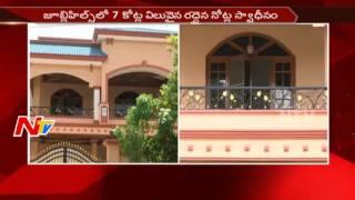 Task Force Police Raids on Srinivas Enterprises House || Rs 7 Crore Old Notes || Jubilee Hills - NTVTELUGUHD