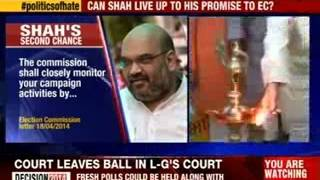 EC allows Amit Shah to campaign in Uttar Pradesh - NEWSXLIVE