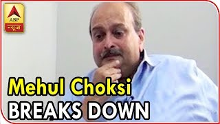 ''Nobody wants to keep relations with me now'', Mehul Choksi BREAKS DOWN - ABPNEWSTV