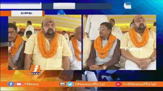 TDP MP's and Leaders Hunger Strike For Visakha Railway Zone | Face To Face With MPs |  iNews - INEWS