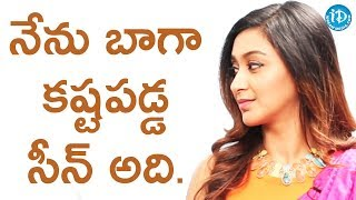 Actress Shravya About Her Tough Scene In Vanavillu || Talking Movies With iDream - IDREAMMOVIES