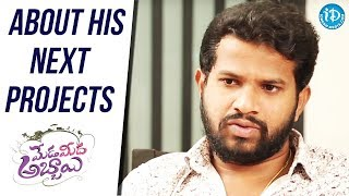 Hyper Aadi About His Next Projects || #MedaMeedaAbbayi || Talking Movies  With iDream - IDREAMMOVIES