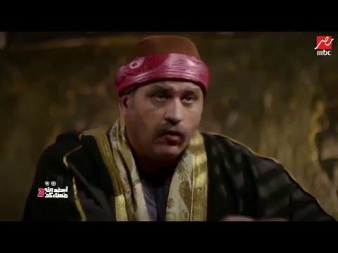 الحاج عبد الغفور يتدخل لحل الأزمة بين بات مان و الجوكر