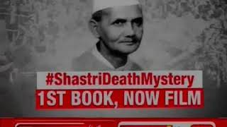 Was Former PM Lal Bahadur Shahtri Killed? The Tashkent Files Film on Mysterious Death of Shastri - NEWSXLIVE