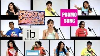 Close Friends promo song - idlebrain.com - IDLEBRAINLIVE
