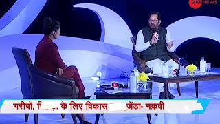 Zee India Conclave: Muslims will support the party which will work for development: Mukhtar Naqvi - ZEENEWS