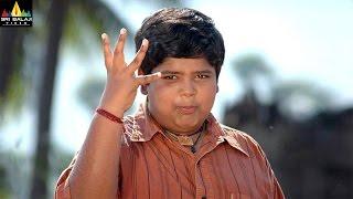 Comedy Scenes | Vol 12 | Back to Back Telugu Comedy | Sri Balaji Video - SRIBALAJIMOVIES