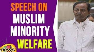 KCR Speech On Muslim Minority Welfare | part 2 | Telangana Assembly | Mango News - MANGONEWS