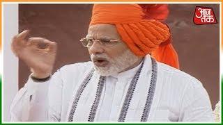2022 तक देश का बीटा या बेटी अंतरिक्ष तक जाएंगे | PM Modi Independence Day Speech LIVE - AAJTAKTV