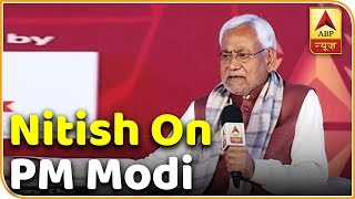 ABP News Shikhar Sammelan: Nitish Kumar on his elerier differences with PM Modi - ABPNEWSTV