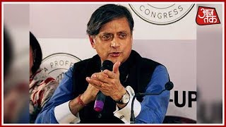 Shashi Tharoor Slams BJP Again; Asks If BJP Bringing Talibanism Into Hinduism? - AAJTAKTV