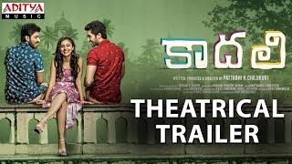 Kaadhali Theatrical Trailer || Pooja K. Doshi, Sai Ronak, Harish Kalyan - ADITYAMUSIC