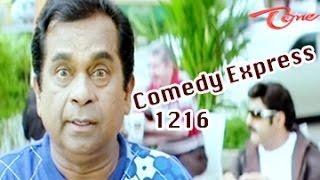 Comedy Express 1216 || Back to Back || Telugu Comedy Scenes - TELUGUONE