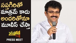 Dr Ravikiran Interacting With Media About Sapthagiri LLB Movie | TFPC - TFPC