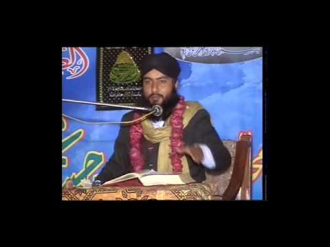 Mehfil e Milad 2014 in National Police Foundation O-9 Islamabad Part-8 Mojzat e Rasool