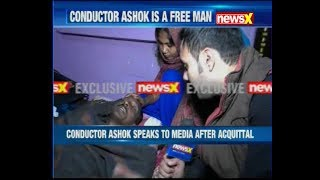 Pradyuman murder case: Conductor Ashok granted bail, speaks to media after his acquittal - NEWSXLIVE