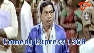 Comedy Express 1360 || Back to Back || Telugu Comedy Scenes - TELUGUONE