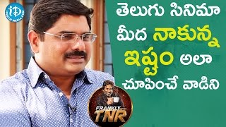 Madhura Sreedhar About His Passion Towards Telugu Films | Frankly With TNR | Talking Movies - IDREAMMOVIES