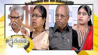 Urakka Sollungal 09-08-2015 Puthiyathalaimurai TV Shows