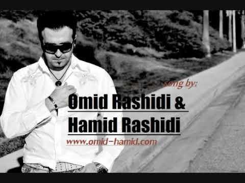 Omid Rashidi & Hamid Rashidi #2   Havaaeii..
