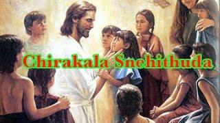 Chirakala Snehithuda || Navodayam || Telugu Christian Songs - BHAKTHITVTELUGU