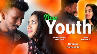 Now Youth Telugu Full short film 2019 | Telugu Short Film | Mahi Telugu short film - YOUTUBE
