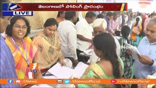 Telangana Assembly Polling Updates From Karwan Constituency At Polling Booth | iNews - INEWS