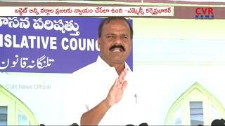 MLC Karne Prabhakar Feeling on Telangana Vote on Account Budget   CVR NEWS - CVRNEWSOFFICIAL