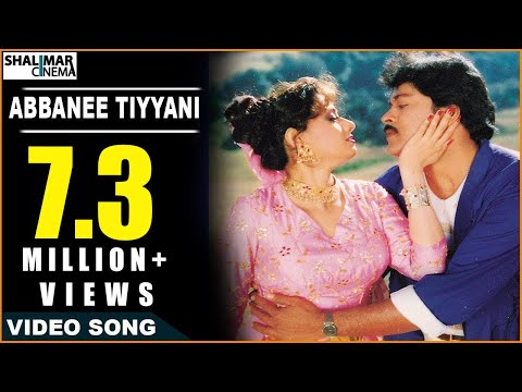 Jagadeka Veerudu Atiloka Sundari Movie   Abbanee Tiyyani Video Song   Chiranjeevi, Sridevi