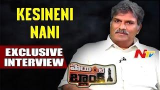 Kesineni Nani(Srinivas) Exclusive Interview || Point Blank || NTV - NTVTELUGUHD