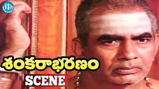 Sankarabharanam Movie Scenes - Shankara Shastry Beats Tulasi's Son || J.V. Somayajulu - IDREAMMOVIES