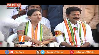 Cong Plan To Introduce Strong Candidates in Mahabubnagar For Upcoming Elections | Loguttu | iNews - INEWS