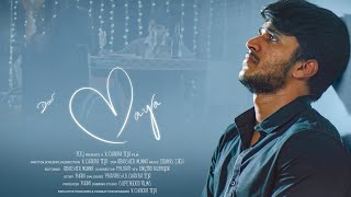 Dear Maya    Telugu Short film 2018   Directed by K. Chakra Teja - YOUTUBE
