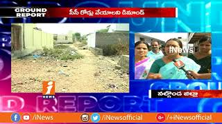 People Suffering Due To Lack Of Infrastructure at Devarakonda 14 Ward | Nalgonda | GR | iNews - INEWS