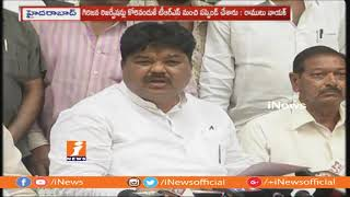 Ramulu Naik Speaks To media After Suspended From TRS Party | iNews - INEWS