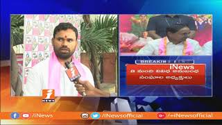 KCR To Hold TRS State Executive Meeting Today | KTR To Take Change As TRS Working President | iNews - INEWS