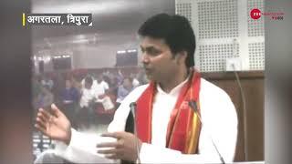 Internet, satellite communication existed in days of Mahabharata: Tripura CM Biplab Dev - ZEENEWS