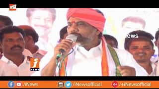 Bhatti Vikramarka Eyeing On Opposition Leader Showing Congress Victory in Khammam | Loguttu | iNews - INEWS