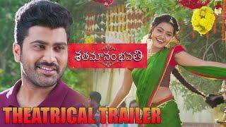 Shatamanam Bhavati Theatrical Trailer || Sharwanand || Anupama Parameswaran || Dil Raju || - IGTELUGU