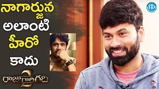Nagarjuna Is Not That Kind Of Hero - Omkar || Talking Movies With iDream || #RajuGariGadhi2 - IDREAMMOVIES