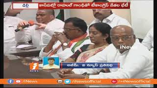 Congress To Announce Remaining MLA Candidates For Assembly Polls | iNews - INEWS