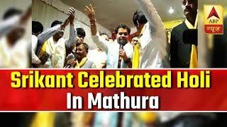 UP power minister Srikant Sharma celebrated Holi in Mathura - ABPNEWSTV