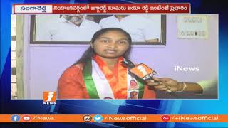 Congress Jagga Reddy Daughter Jaya Reddy Face To Face Over Election Campaign In Sangareddy | iNews - INEWS