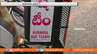 Minister Nara Lokesh Inaugurates She Team Police e-bike Rally In Kurnool | iNews - INEWS