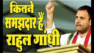 क्या Rahul Gandhi के चुने सीएम 2019 में जीत दिला पाएंगे? - ITVNEWSINDIA