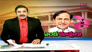ఎండ మావులు : Telangana Govt Draws Fire from Opposition over Delay in Full Cabinet Formation|CVR News - CVRNEWSOFFICIAL