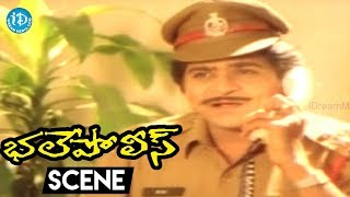 Bhale Police Movie Scenes - Shilpa And Her Friends Goes To Tour || Ali || Ritu Shilpa - IDREAMMOVIES